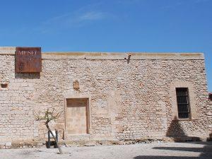 Sede de la Universitat, en Dalt Vila. Alberga parte del Museo Arqueológico